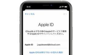U-NEXT 無料トライアル クレカなし Apple ID