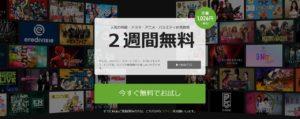 Hulu(フールー)月額1,026円