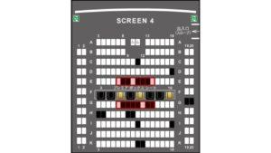 映画館のおすすめ席『ペペのお気に入り席』