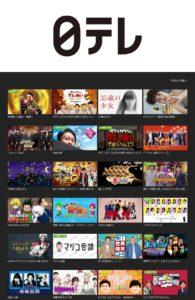2. Huluの見放題はバラエティ・アニメ・ドラマ重視