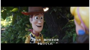 STEP1. 日本語字幕を観て内容を理解する