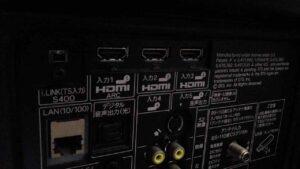 テレビにHDMI端子があるかを確認