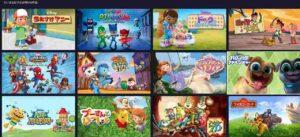 子供向けのアニメーションも多い