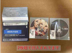 TSUTAYA DISCAS(ツタヤディスカス)の宅配レンタルは2枚1組で発送