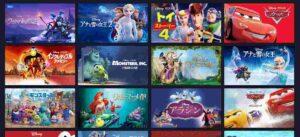 Disney+(ディズニープラス)キッズ動画