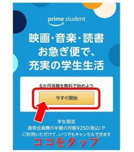 アマゾンアカウントのログイン画面が表示